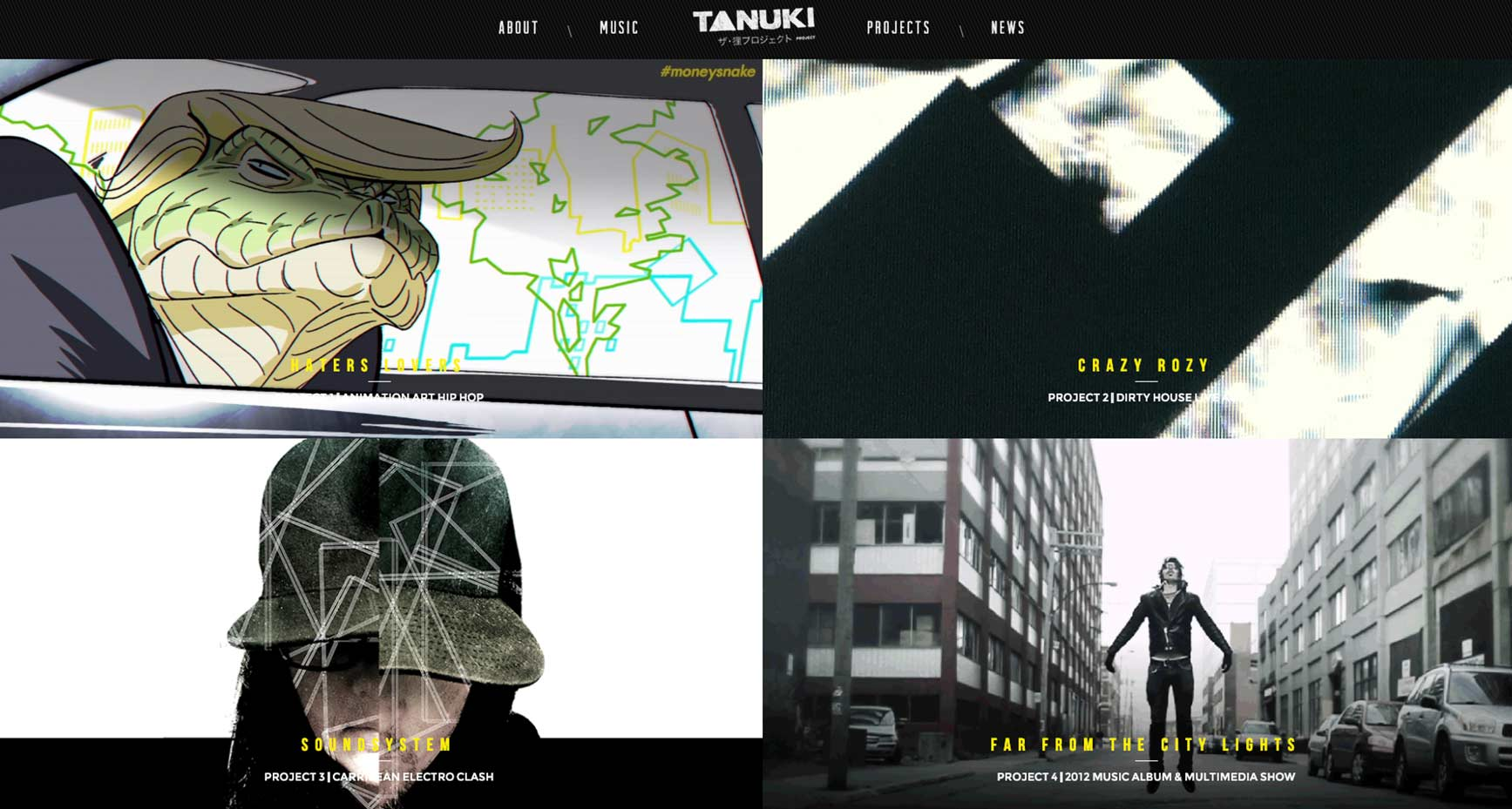 La Cuisine Tanuki Project Website