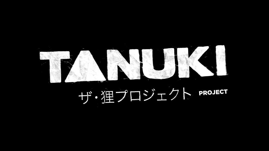 Tanuki2012_logo